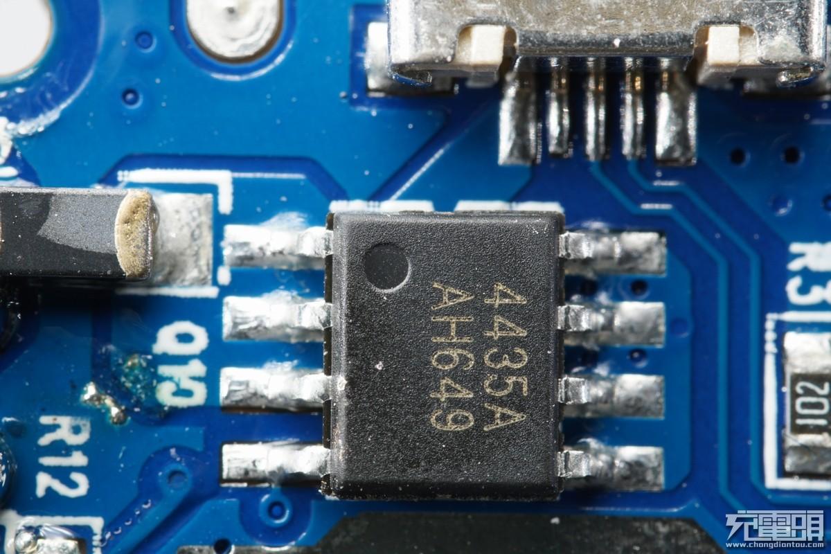 yd728电源集成电路图